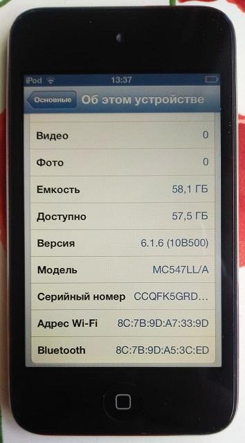 iPod 2 поколения