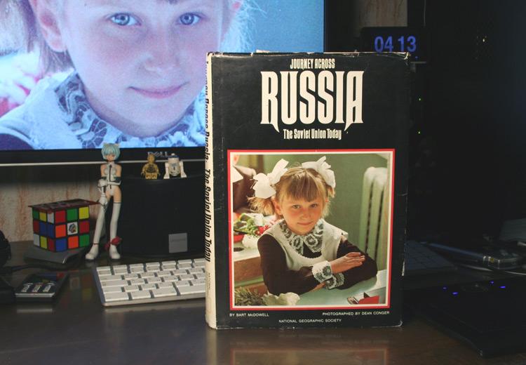 По россии советский союз сегодня 44