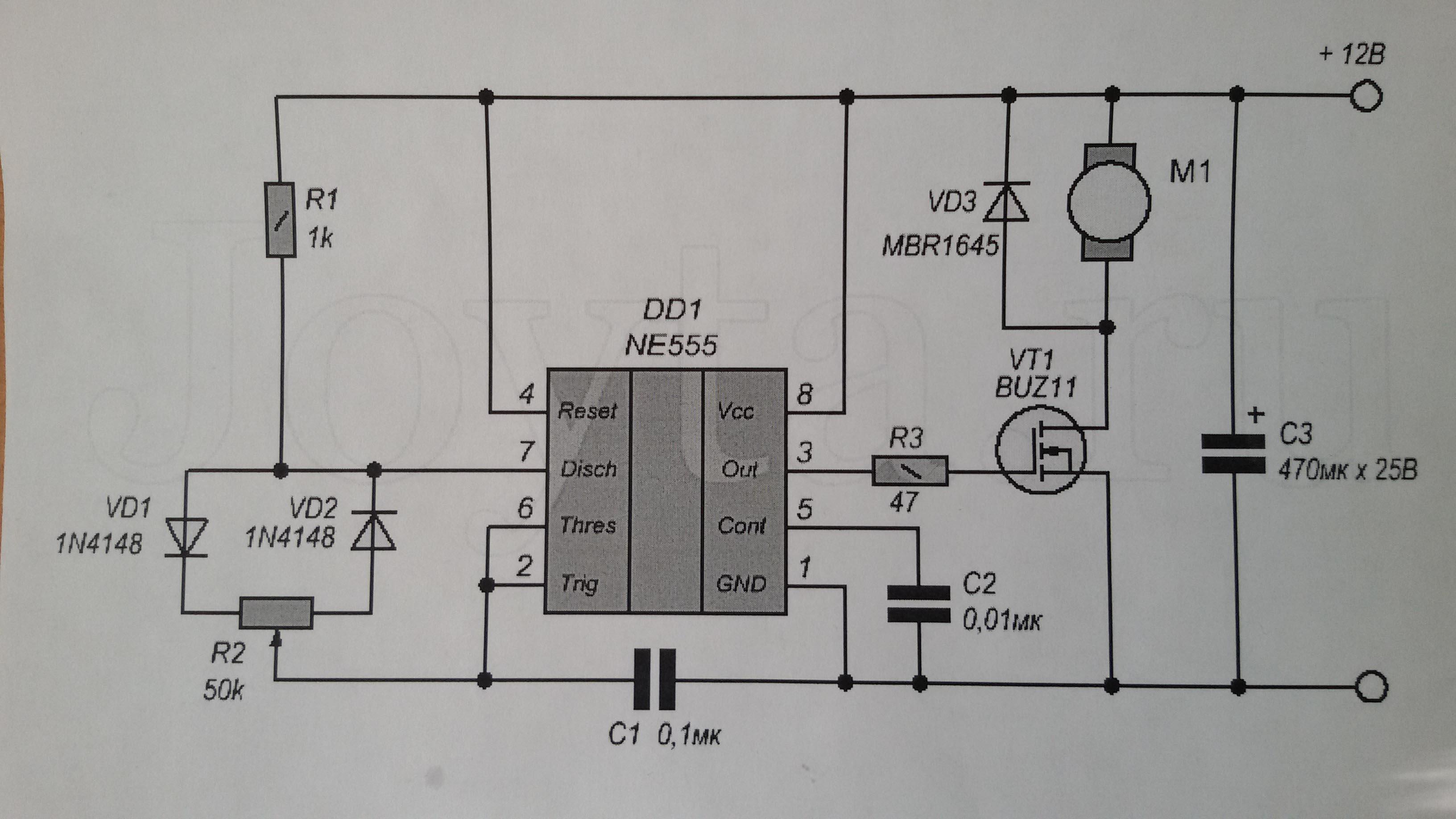 Регулятор для коллекторного двигателя своими руками
