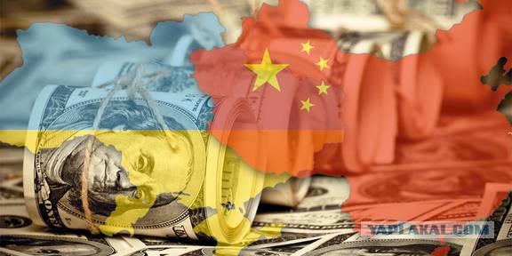 Три миллиарда для Китая