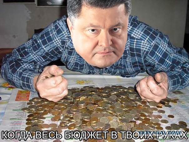 """Промышленные """"перемоги"""" пана Порошенко"""