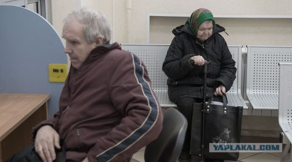 Первые тунеядцы. Что делать, если у вас не хватило баллов для назначения пенсии
