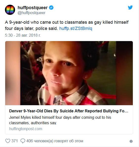 Девятилетний американец-гей покончил с собой из-за гомофобных издевательств