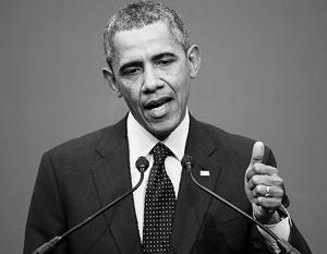 Барак Обама признал, что не может