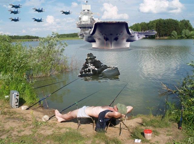 прогноз рыбалки в серове