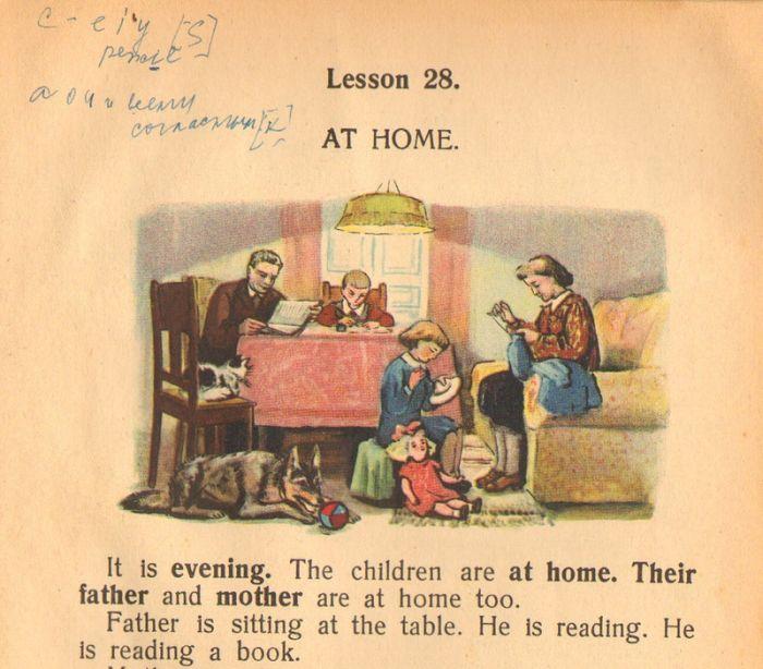 Учебник Современного Английского Языка Комаров