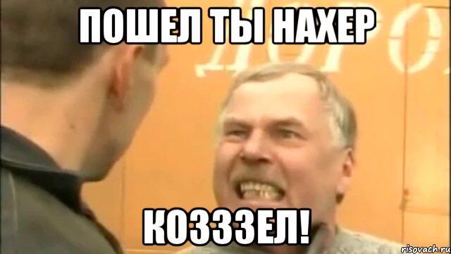 ochen-krupnaya-pizda