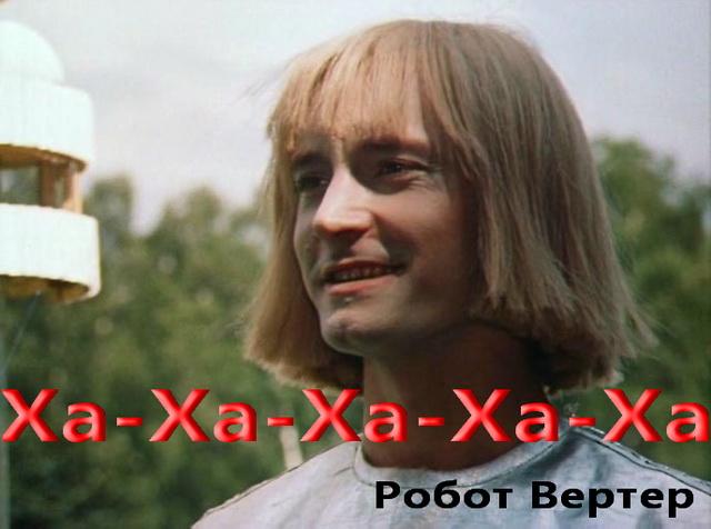 http://s00.yaplakal.com/pics/pics_original/4/5/9/1080954.jpg