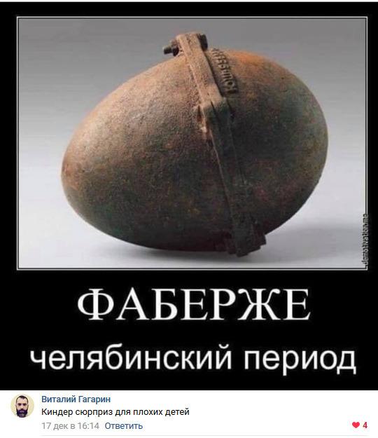 http://s00.yaplakal.com/pics/pics_original/4/5/9/12464954.jpg
