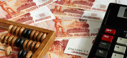 В Академии при президенте сочли завышенными представления россиян о достойной зарплате в 66 тысяч рублей