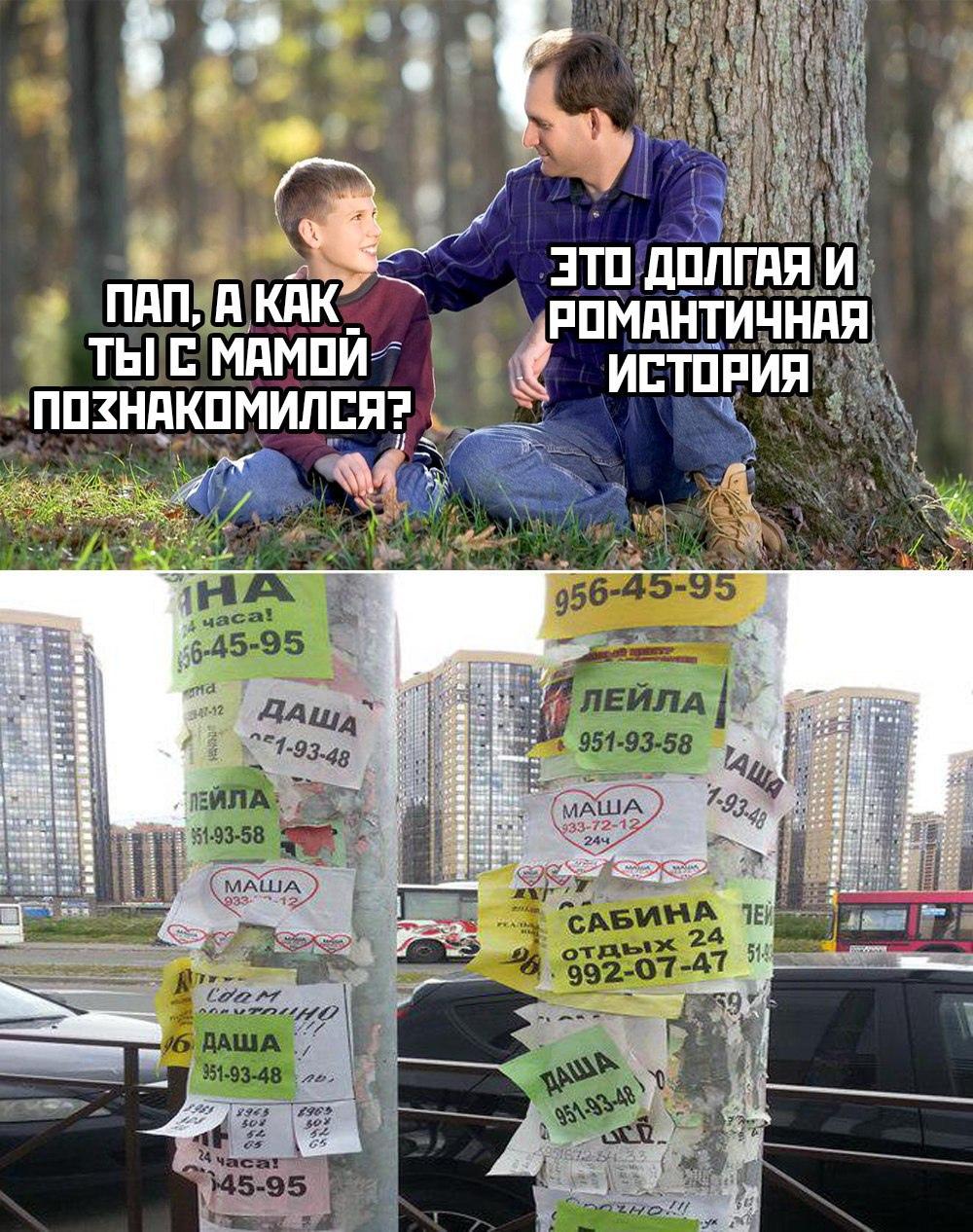 http://s00.yaplakal.com/pics/pics_original/4/5/9/13089954.jpg