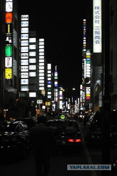 Туризм в Японию Japanese Page of Ukrainian WEB