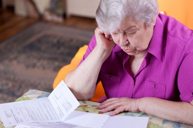 Минфин предложил создать пенсионную систему по модели Новой Зеландии