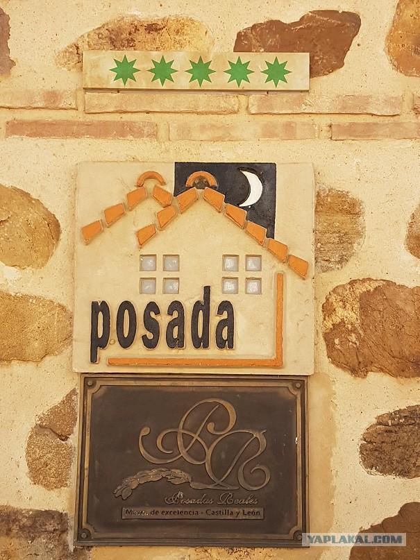 Настоящая Испания изнутри: куда ездят отдыхать сами испанцы