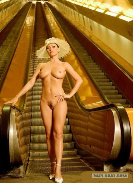 фото в метро голые