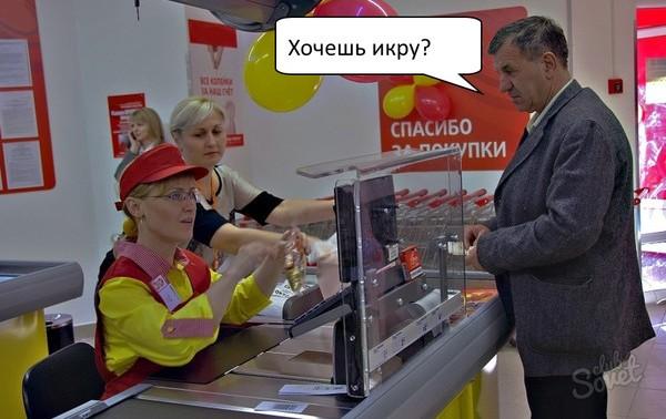 сайт бесплатный вакансии в москве продавец икры растяжку