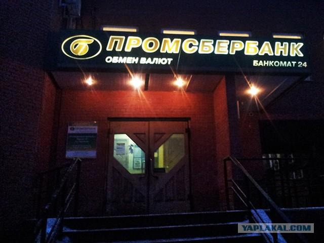 Bloomberg рассказал о причастности родственника Путина к выводу $10 млрд из России