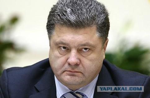 Порошенко: Россия начала войну против Украины.