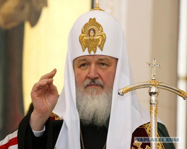 РПЦ развязало руки активистам