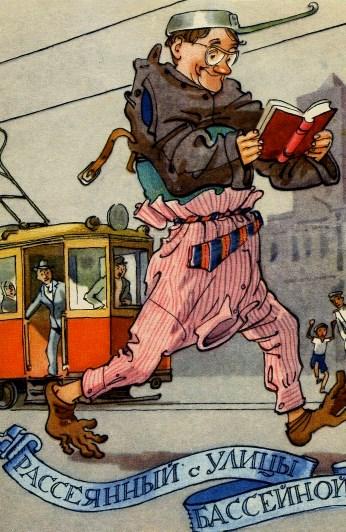 А кто сегодня иллюстрирует детские книги?