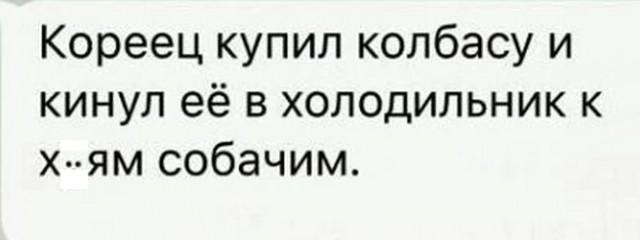 http://s00.yaplakal.com/pics/pics_original/4/6/2/12819264.jpg