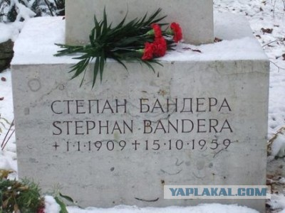В Мюнхене взорвали могилу Степана Бандеры