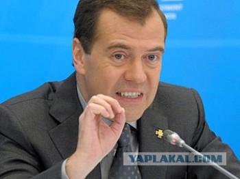 Медведев назвал ситуацию в экономике стабильной.