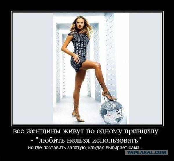 devushki-iz-gruppi-serebro-erotika