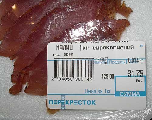 Фото Без названия на МедКруг.ru.