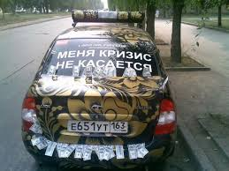 Немного надписей на авто
