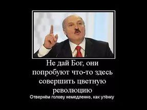 Хохол россиянам о белорусах
