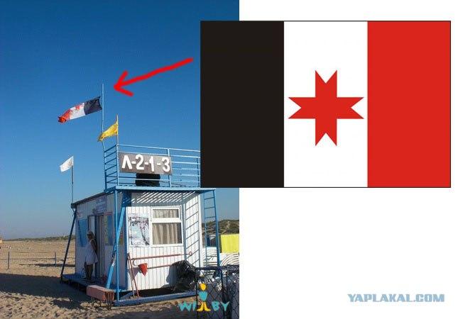 удмуртский флаг