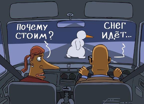Отчего пробки в Москве