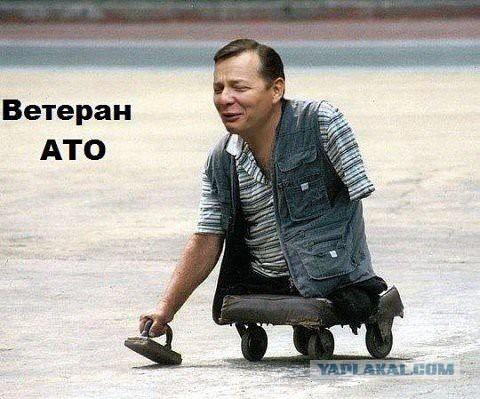 Ляшко: если Киев купит уголь у РФ,