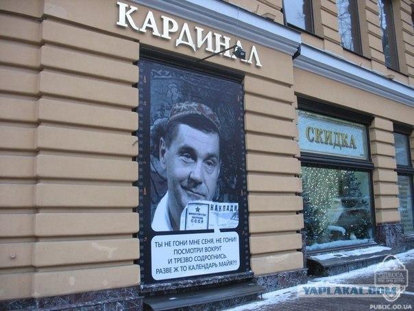 Конец света по-Одесски