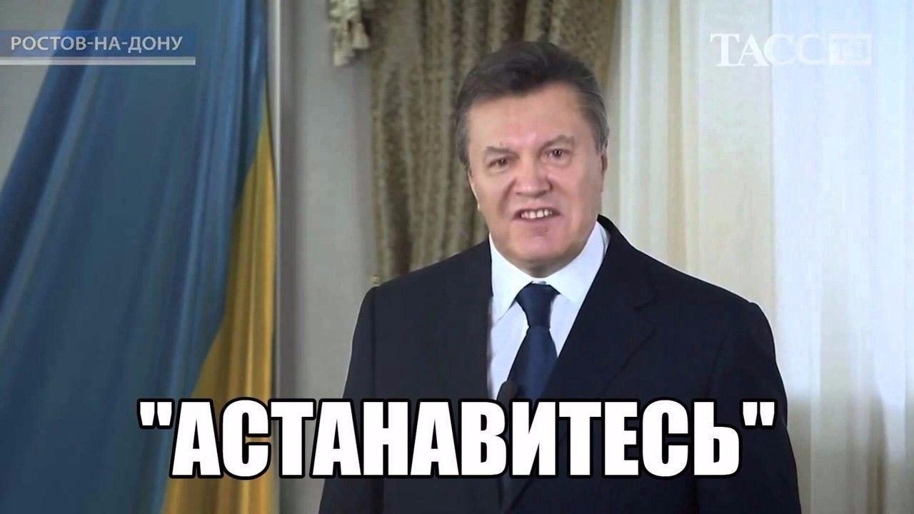 """Указ Януковича о """"выведении из гражданства"""" прокуроров - основание для нового уголовного дела, - Енин - Цензор.НЕТ 851"""