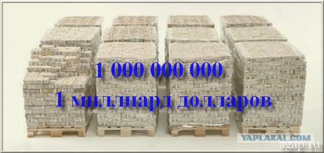 жилья, район 1 миллиард рублей сколько в объеме жилой дом надворными