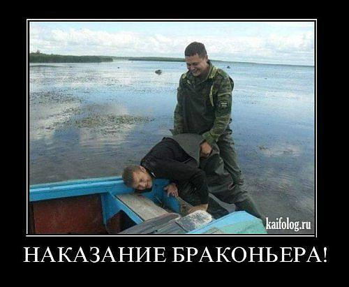 но при этом они мешали другим рыбакам