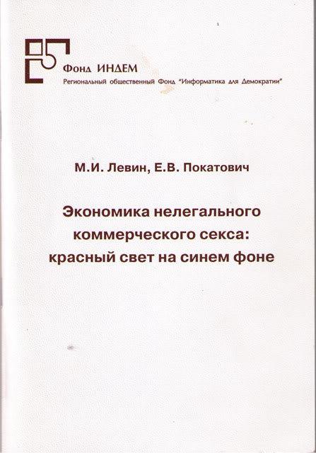 http://www.yaplakal.com/uploads/post-3-12711347478819.jpg