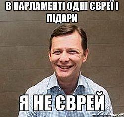 """""""У нас тут девичник. Ты кто такой, тварь?! Чего хватаешь? Я не мужик, б##дь!"""", -  киевские полицейские задержали участников драки возле кафе в Святошинском районе - Цензор.НЕТ 9819"""