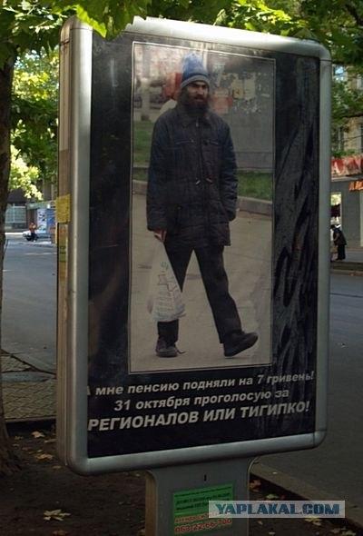 Перельмана сняли в рекламе