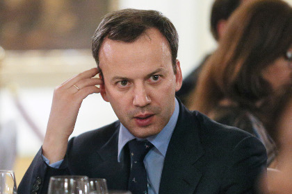 Дворкович рассказал о грядущем повышении цен на бензин