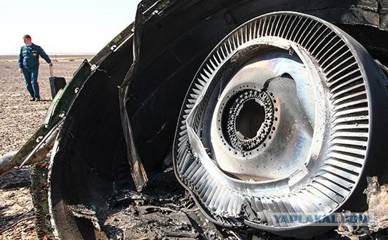 «Когалымавиа» назвала свою версию разрушения А321
