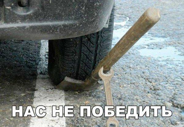 http://s00.yaplakal.com/pics/pics_original/4/7/2/10819274.jpg