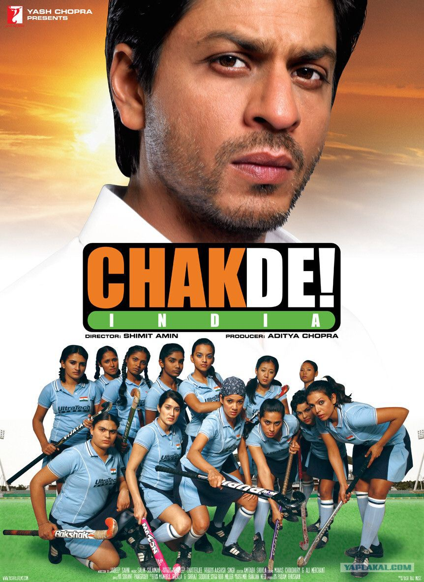 индийский сериал видия