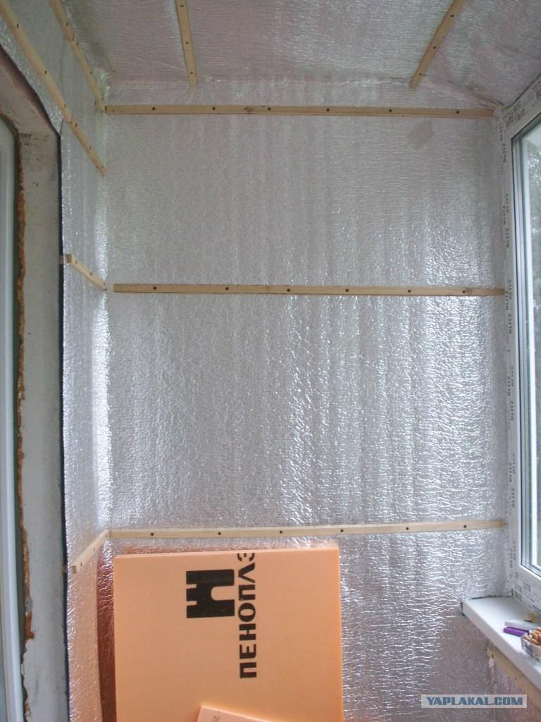 Мой вариант отделки балкона - страница 2 из 4.