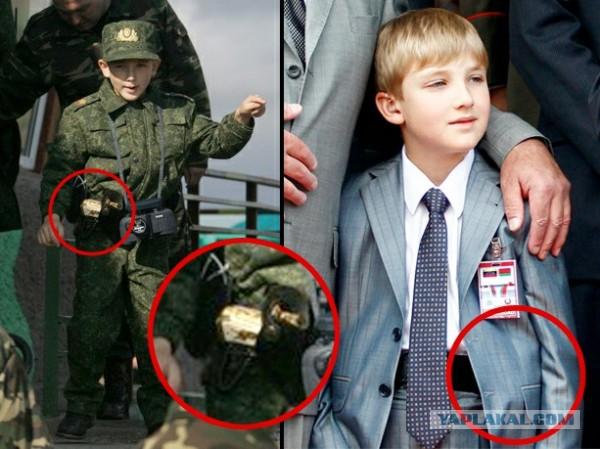 Семилетний сын белорусского диктатора, Александра Лукашенко, носит на поясе