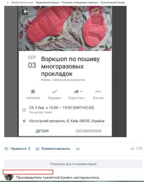 http://s00.yaplakal.com/pics/pics_original/4/7/4/11559474.jpg