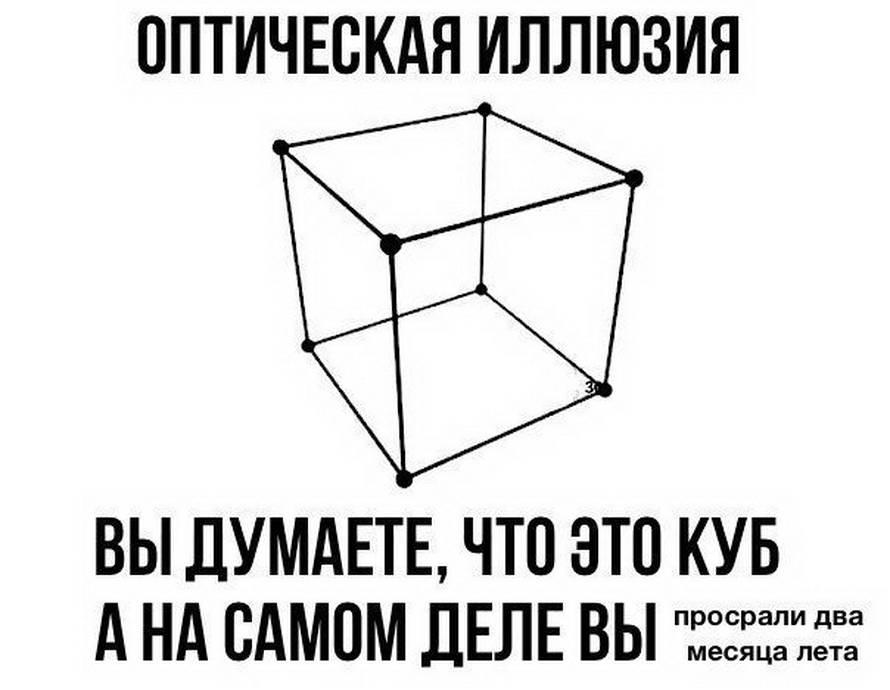 http://s00.yaplakal.com/pics/pics_original/4/7/4/13304474.jpg