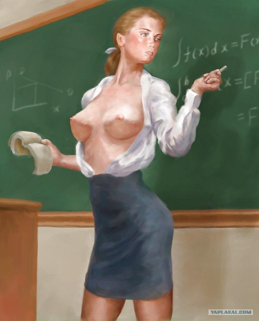 Учительницы без трусиков фото фото 529-857